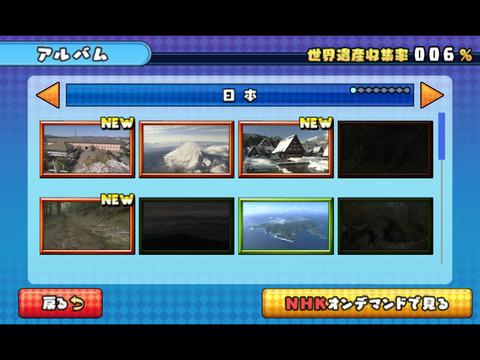 http://a1.mzstatic.com/jp/r30/Purple1/v4/40/1f/10/401f10eb-1ff4-b1a0-0684-20f12fda8d8f/screen480x480.jpeg