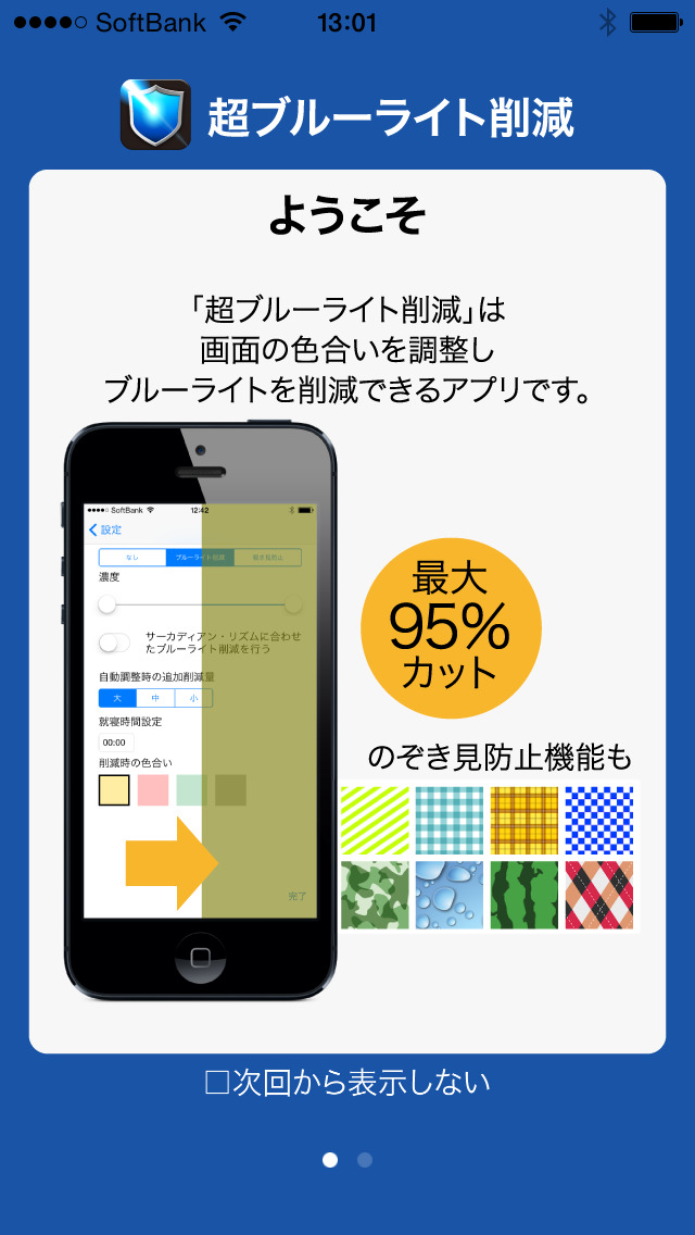 http://a1.mzstatic.com/jp/r30/Purple1/v4/41/6e/2b/416e2b59-5376-8550-2548-5622c65810ec/screen1136x1136.jpeg