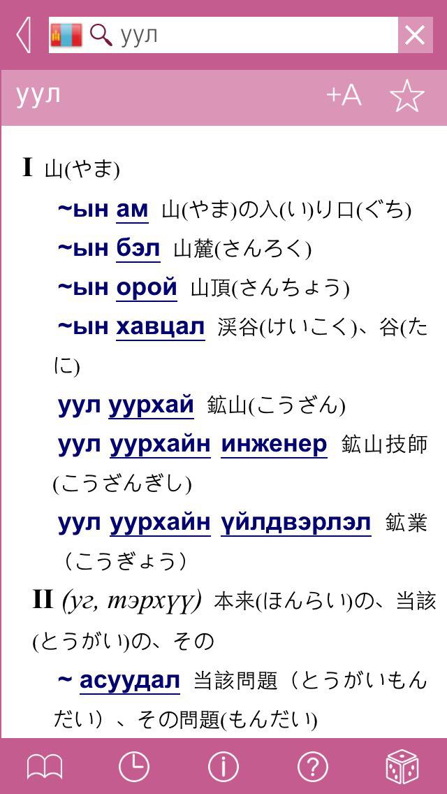http://a1.mzstatic.com/jp/r30/Purple1/v4/45/d8/0a/45d80a28-0bfd-41a1-fdae-1d5d9c8679cc/screen1136x1136.jpeg