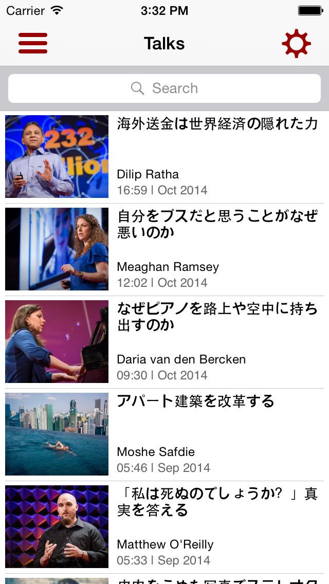 2015年2月21日iPhone/iPadアプリセール 特殊な目覚まし時計アプリ「Talking Weather Alarm.」が無料!