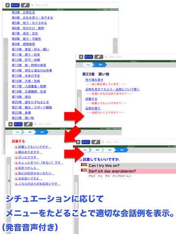 http://a1.mzstatic.com/jp/r30/Purple1/v4/49/7f/b3/497fb3a6-a0be-9b8f-da69-f0dcdc484f00/screen480x480.jpeg