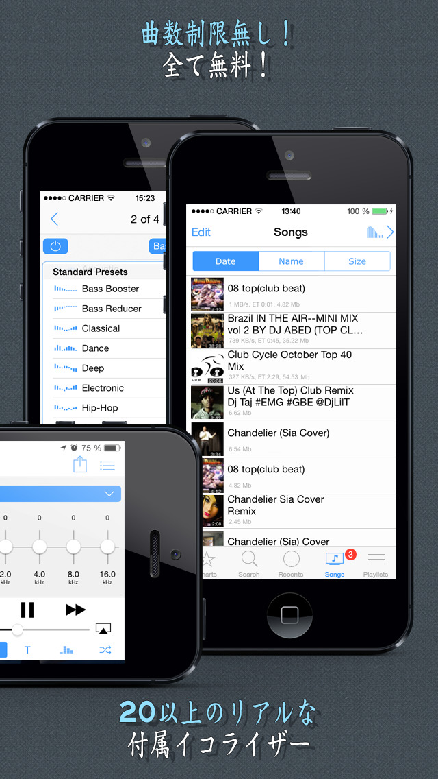Musify Pro - 無料ミュージックをダウンロード - MP3ダウンローダーのおすすめ画像3