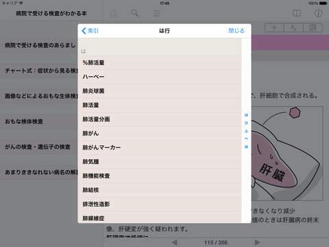 http://a1.mzstatic.com/jp/r30/Purple1/v4/4a/ec/b0/4aecb0ff-c55b-8bd1-23ee-51f3d2eb7430/screen480x480.jpeg