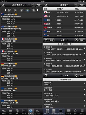 http://a1.mzstatic.com/jp/r30/Purple1/v4/4b/32/a8/4b32a8fb-57c1-4d8b-8f95-22393d5bedd4/screen480x480.jpeg