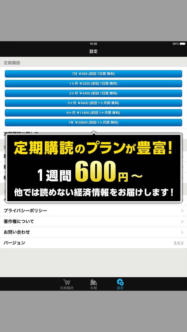 http://a1.mzstatic.com/jp/r30/Purple1/v4/4c/2f/67/4c2f67c3-7986-9c6c-0e63-6606cc95e735/screen1136x1136.jpeg