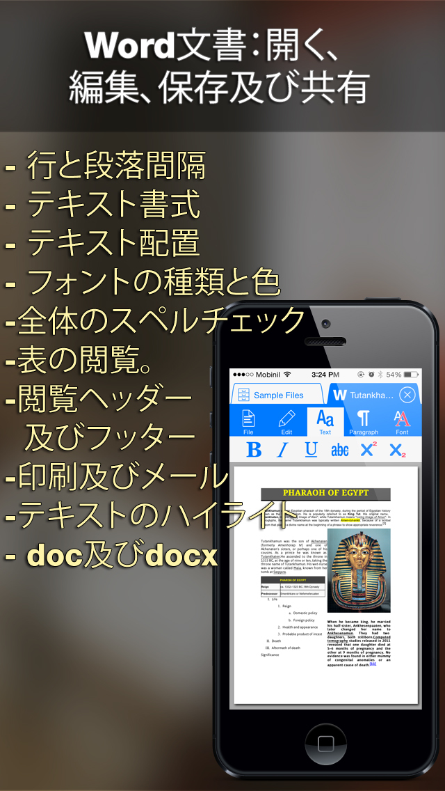 http://a1.mzstatic.com/jp/r30/Purple1/v4/4c/f2/ee/4cf2eed8-d86e-683f-821c-246ed6c804d8/screen1136x1136.jpeg