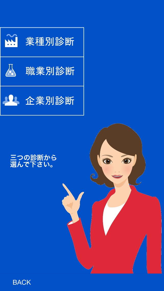 http://a1.mzstatic.com/jp/r30/Purple1/v4/4d/08/99/4d0899b7-32ff-3343-b726-774ea57f2879/screen1136x1136.jpeg