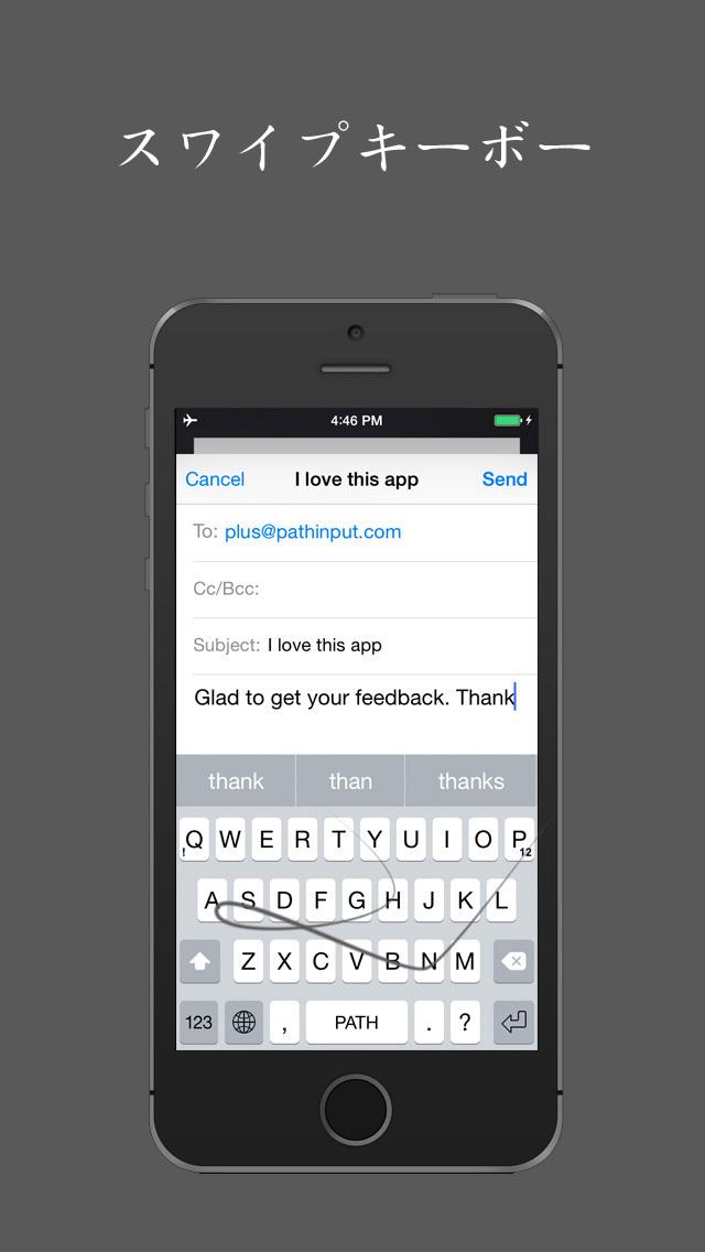 2015年6月19日iPhone/iPadアプリセール スワイプキーボードアプリ「Path Input」が無料!