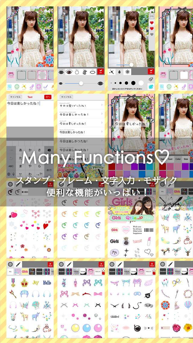 http://a1.mzstatic.com/jp/r30/Purple1/v4/51/1f/ff/511fff06-9f4b-6ad7-264a-73ecb4e75de0/screen1136x1136.jpeg