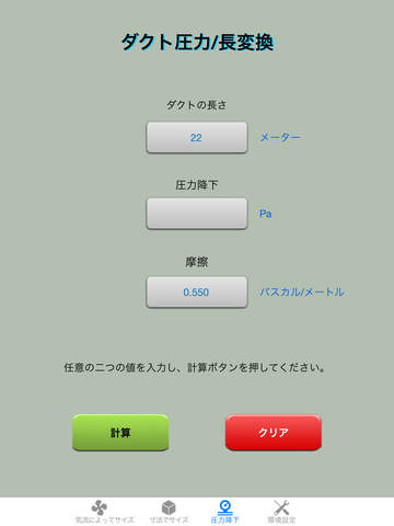 http://a1.mzstatic.com/jp/r30/Purple1/v4/51/b1/ee/51b1eed3-fb07-0610-719b-3684d96b1bc3/screen480x480.jpeg