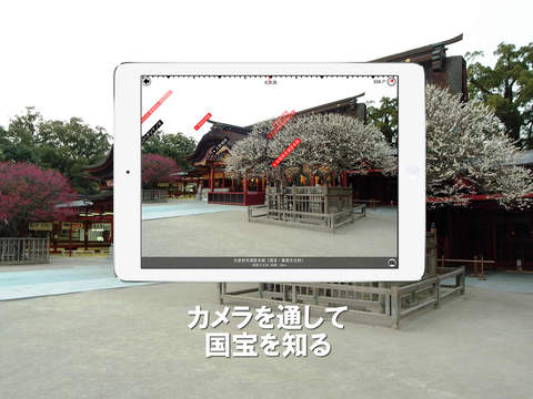 http://a1.mzstatic.com/jp/r30/Purple1/v4/52/fd/25/52fd25e3-c4f2-034d-50e1-cd275a3b71e0/screen480x480.jpeg