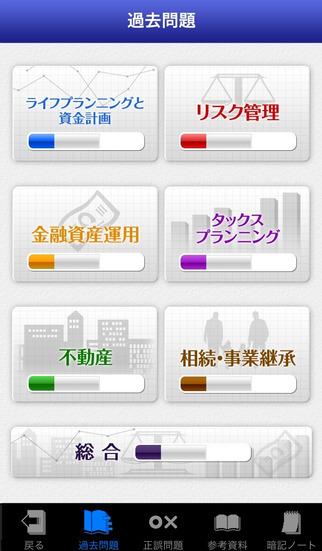 http://a1.mzstatic.com/jp/r30/Purple1/v4/54/4c/e2/544ce28a-f779-87bf-d722-0a3f462b9bec/screen322x572.jpeg
