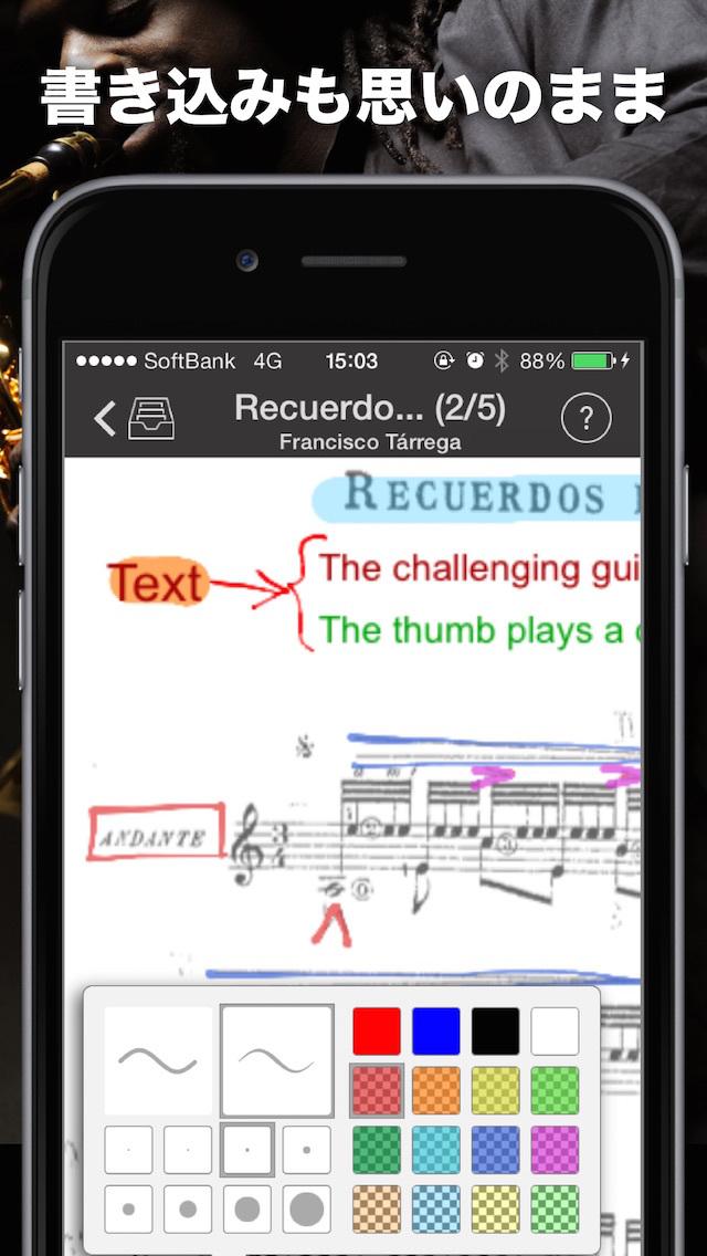 piaScore – スマート楽譜リーダー