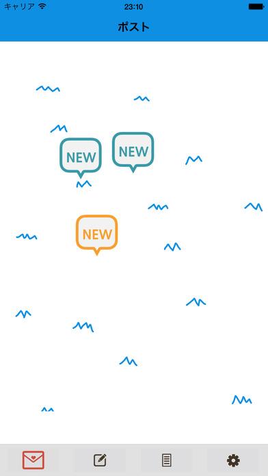 新しい人との会話 OneChatのおすすめ画像1