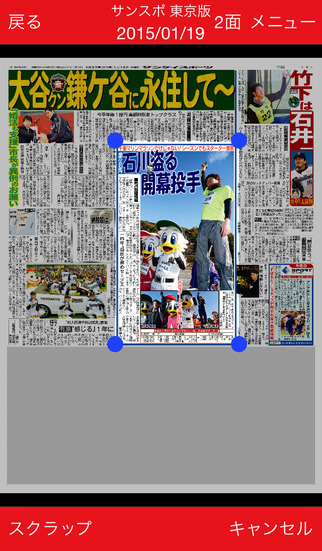 http://a1.mzstatic.com/jp/r30/Purple1/v4/61/53/bf/6153bf00-590a-9d95-b921-f1bf0e34eb6f/screen322x572.jpeg