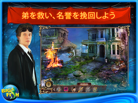 Surface: The Soaring City HD - A Hidden Object Game with Hidden Objects (Full)