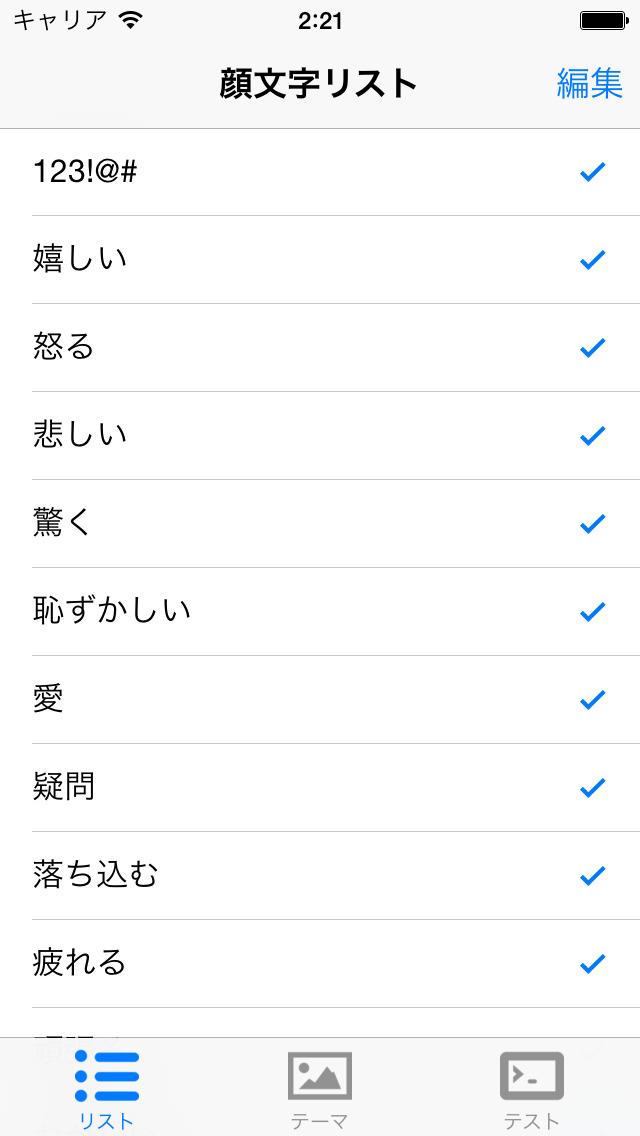 2014年10月12日iPhone/iPadアプリセール ファイルマネージャーツール「Pocket File Explorer」が無料!