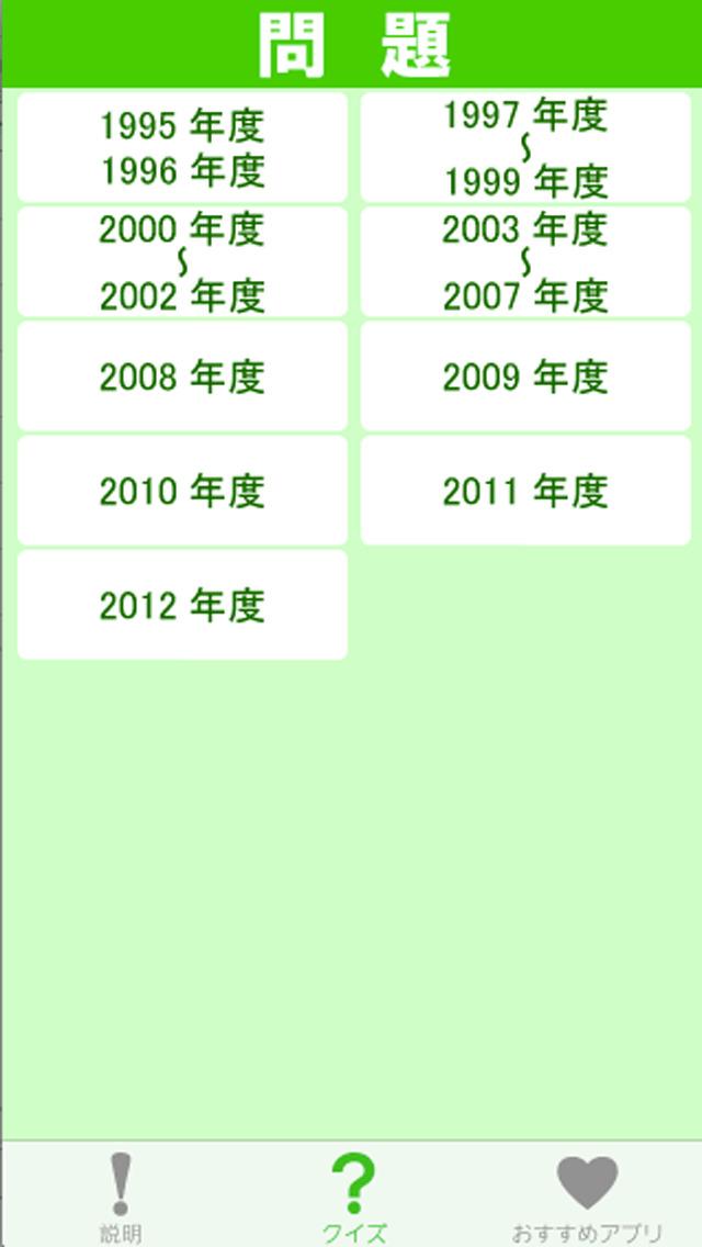 http://a1.mzstatic.com/jp/r30/Purple1/v4/6a/b8/97/6ab89783-869f-f8d5-e595-f52e49121ebc/screen1136x1136.jpeg