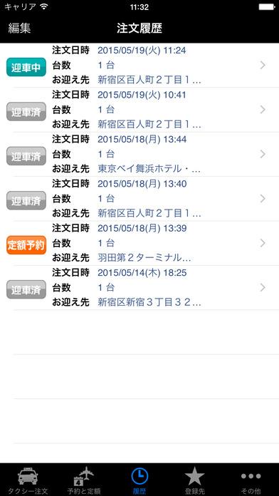http://a1.mzstatic.com/jp/r30/Purple1/v4/71/1c/7d/711c7ddb-a249-b9a1-9aa6-b1cde0411216/screen696x696.jpeg