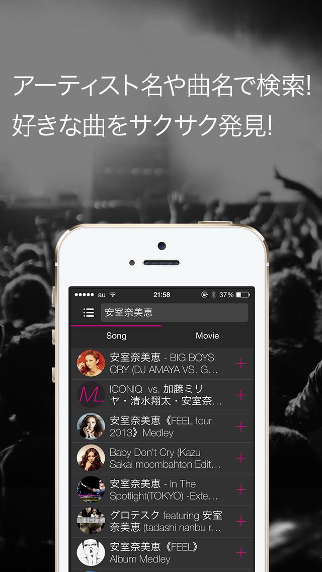 Musiclife -無料で音楽と動画が全曲聴き放題のmp3ミュージックプレイヤーのおすすめ画像3