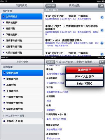 http://a1.mzstatic.com/jp/r30/Purple1/v4/76/bf/e3/76bfe32e-9e69-1087-614a-8b40311faa8d/screen480x480.jpeg