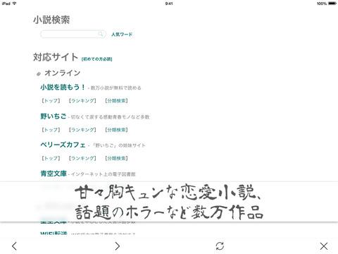 http://a1.mzstatic.com/jp/r30/Purple1/v4/7f/4b/bc/7f4bbc2d-3b9f-f133-93d0-a2d370767b9b/screen480x480.jpeg