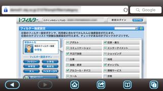 http://a1.mzstatic.com/jp/r30/Purple1/v4/85/4a/19/854a19d5-efec-1893-ed9d-9eb54bef8a45/screen320x320.jpeg
