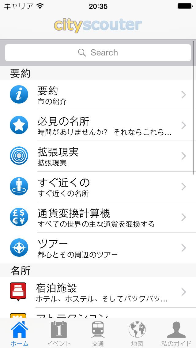 http://a1.mzstatic.com/jp/r30/Purple1/v4/8a/14/52/8a14525a-b99f-13fd-0b1e-441e78781c2a/screen1136x1136.jpeg