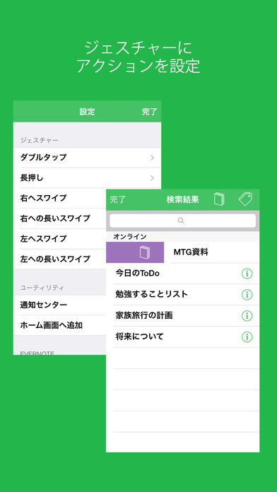 http://a1.mzstatic.com/jp/r30/Purple1/v4/8b/51/e1/8b51e151-4125-860c-2b81-6962d8a3a754/screen696x696.jpeg