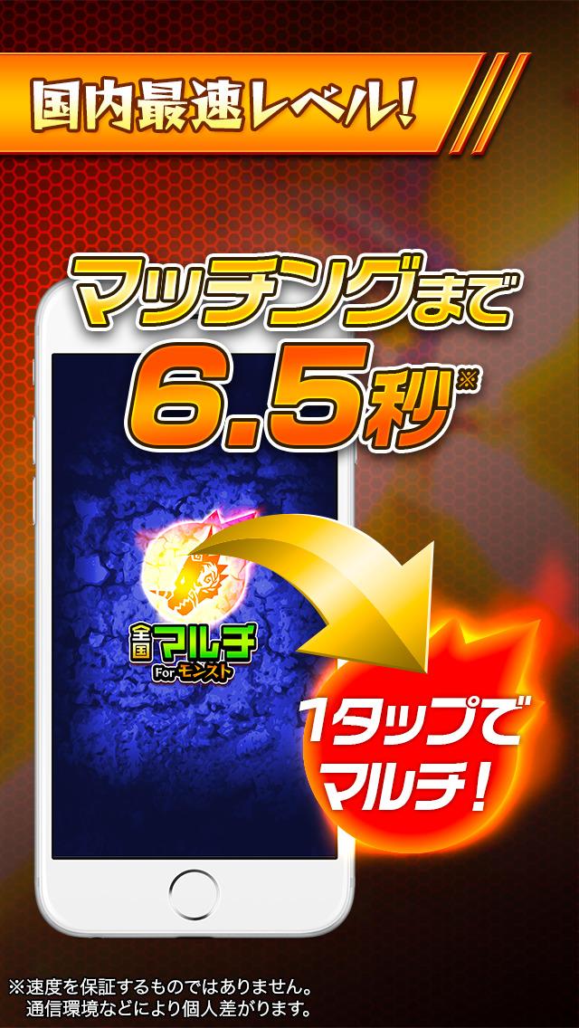http://a1.mzstatic.com/jp/r30/Purple1/v4/8c/30/6a/8c306a5b-8749-d73e-52a7-478ff3fdd05c/screen1136x1136.jpeg