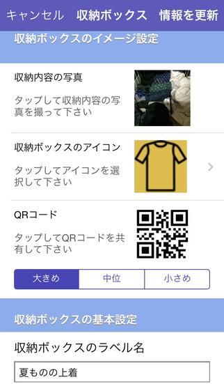 http://a1.mzstatic.com/jp/r30/Purple1/v4/8e/28/2f/8e282f13-011c-6e4e-9607-f9e82e809aff/screen322x572.jpeg