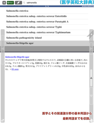 http://a1.mzstatic.com/jp/r30/Purple1/v4/8e/2a/64/8e2a6448-4ec7-25c3-50a8-f3c894953418/screen480x480.jpeg