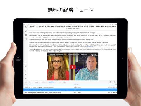 http://a1.mzstatic.com/jp/r30/Purple1/v4/8e/b2/dc/8eb2dc7c-42a9-b0b8-d0ca-a9fd7007dfa0/screen480x480.jpeg