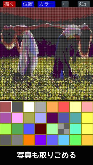 http://a1.mzstatic.com/jp/r30/Purple1/v4/95/a6/cd/95a6cd04-29cd-b5d5-270f-a3b78f6b14aa/screen322x572.jpeg