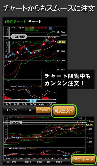 http://a1.mzstatic.com/jp/r30/Purple1/v4/9a/76/65/9a766517-3a99-33fd-d8f6-168530f4b6aa/screen322x572.jpeg