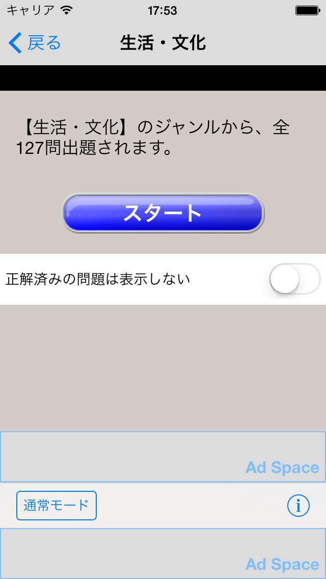 http://a1.mzstatic.com/jp/r30/Purple1/v4/9b/3a/df/9b3adfff-3fa2-15ff-b300-6381d0adf259/screen1136x1136.jpeg