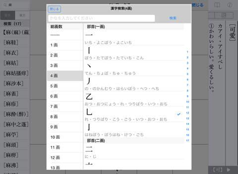 http://a1.mzstatic.com/jp/r30/Purple1/v4/9b/4c/59/9b4c59e0-9c94-93dc-7a38-0a030808935e/screen480x480.jpeg