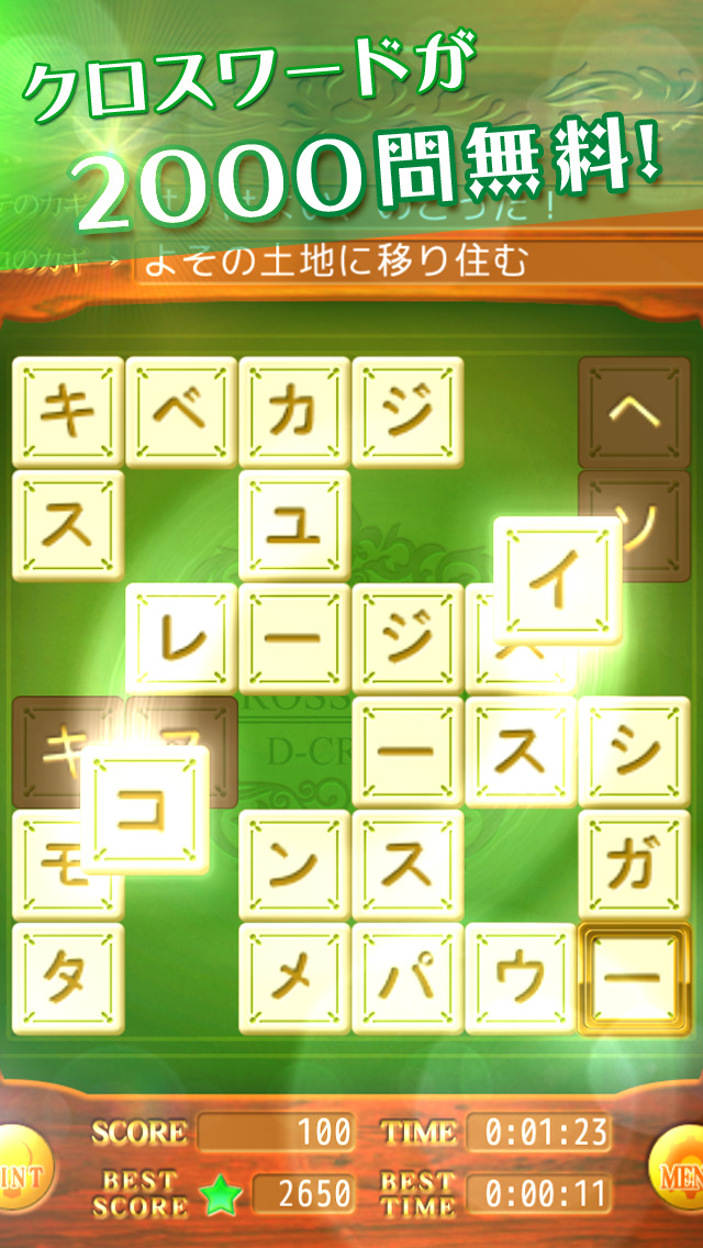 http://a1.mzstatic.com/jp/r30/Purple1/v4/9c/31/1a/9c311a4d-4a3d-e084-ea27-170fbb48a51d/screen1136x1136.jpeg