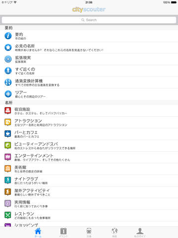 http://a1.mzstatic.com/jp/r30/Purple1/v4/a0/7d/86/a07d86dd-21b8-e517-413f-00e6f43a276c/screen480x480.jpeg