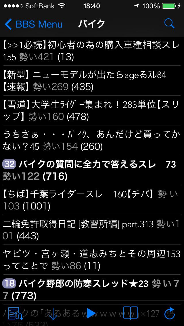 http://a1.mzstatic.com/jp/r30/Purple1/v4/a1/a4/8d/a1a48d80-34af-07f5-41cf-763ea4c64d4a/screen1136x1136.jpeg