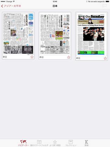 http://a1.mzstatic.com/jp/r30/Purple1/v4/a2/fa/86/a2fa862b-5406-7724-ef11-b132703cb66a/screen480x480.jpeg