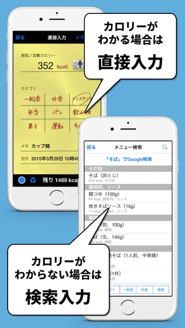 http://a1.mzstatic.com/jp/r30/Purple1/v4/a5/1d/67/a51d67be-c2be-3548-d7cd-a491e6adff6c/screen1136x1136.jpeg
