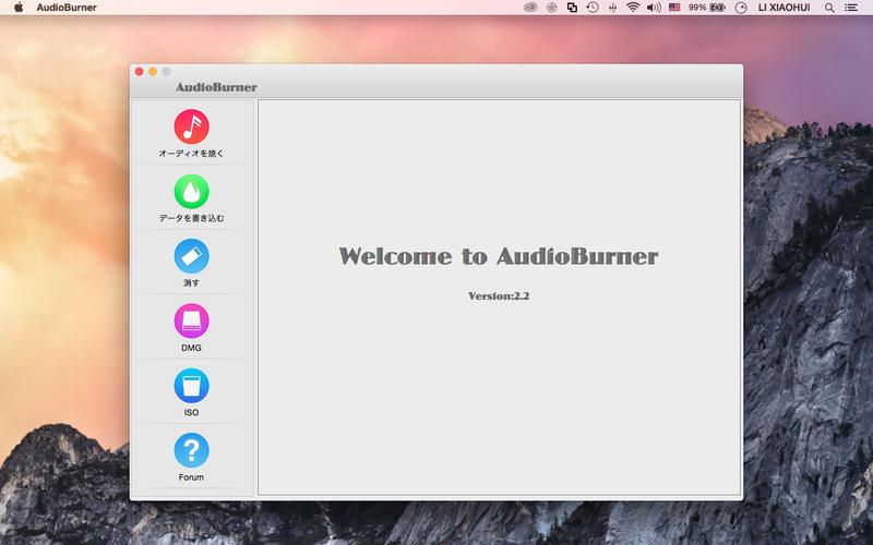 2015年9月24日Macアプリセール ウィンドウサイズ変更ツール「Split Screen」が値下げ!