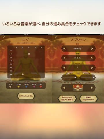 http://a1.mzstatic.com/jp/r30/Purple1/v4/a8/d8/32/a8d832ff-bbd3-f4b1-cbb0-2feecae2279a/screen480x480.jpeg