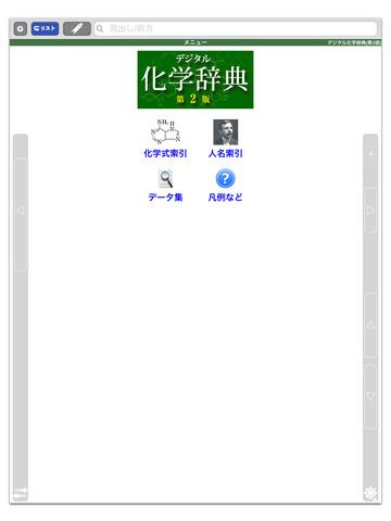 http://a1.mzstatic.com/jp/r30/Purple1/v4/a8/f4/b7/a8f4b791-384c-7ea1-8027-45d0f74b0581/screen480x480.jpeg