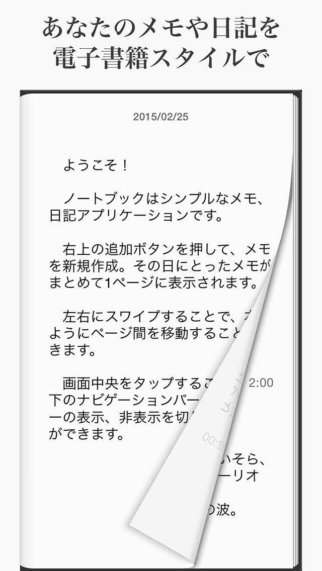2015年4月29日iPhone/iPadアプリセール 歴史ニュースアプリ「大事件 For Apple Watch」が無料!