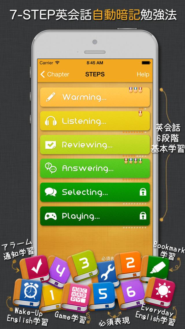 2015年1月5日iPhone/iPadアプリセール 遺跡の謎を解き明かすアドベンチャーゲーム「遊撃隊 – 最強神復活之巻  」が値下げ!