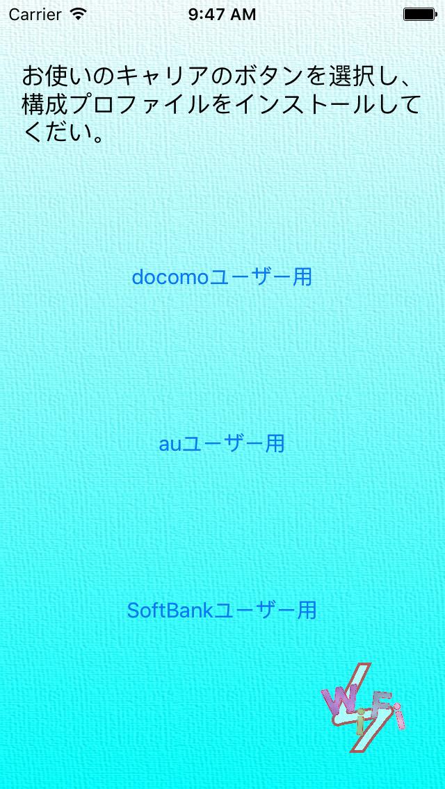 http://a1.mzstatic.com/jp/r30/Purple1/v4/ae/9d/2b/ae9d2b79-a2de-9b16-cdb3-9651e6e5e686/screen1136x1136.jpeg
