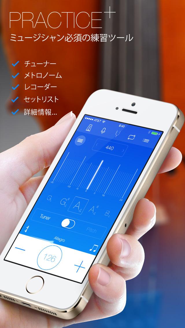 2014年11月16日iPhone/iPadアプリセール 高性能画像編集アプリ「Photo Power」が無料!