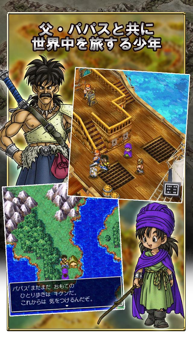 http://a1.mzstatic.com/jp/r30/Purple1/v4/b1/6d/95/b16d9583-3c3a-be47-b3d3-2654d391ced2/screen1136x1136.jpeg